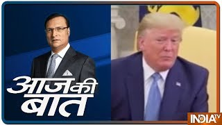 Aaj Ki Baat with Rajat Sharma  |  August 19, 2019