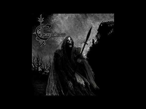 Cavusum - Cavusum (Full EP)