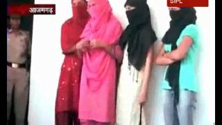 Repeat youtube video Azamgarh: girls missing over 15 days found
