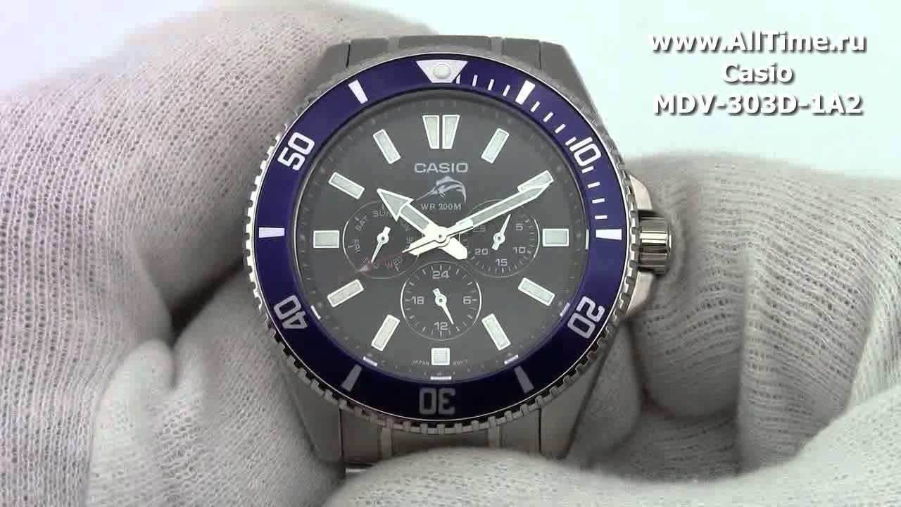 Мужские японские наручные часы Casio MDV-303D-1A2