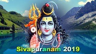 Sivapuranam Full - சிவ புராணம் By SPB