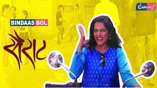 Sairat 1 Year Special Tribute   CafeMarathi - Bindaas Bol