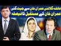 Dunya Kamran Khan Ke Sath - 24 October 2017 - Dunya News