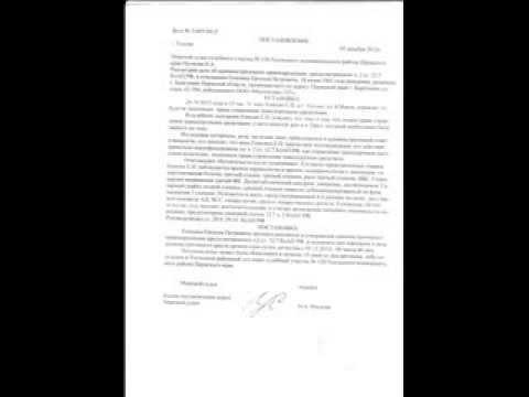 Диктафонная    запись    с    мировой     судьёй    п Усолье   Пермского   края   Наумовой   Ольгой