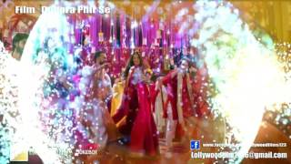 Lar Gaiyaan Dobara Phir Se 2016 FULL AUDIO Song HD LollywoodFilms123