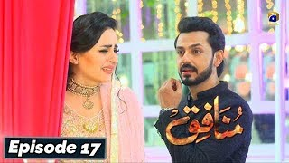 Munafiq - Episode 17 - 18th Feb 2020 - HAR PAL GEO