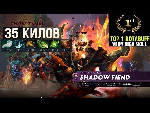 TOP-1 SHADOW FIEND [25 LVL] ЛУЧШИЙ SF DOTA 2 [TITAN RANK]
