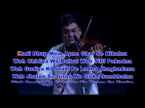 Woh Kagaz Ki Kashti karaoke complete