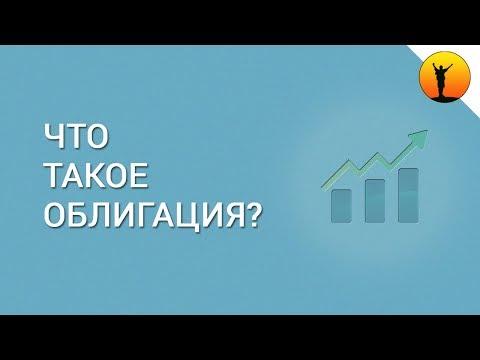 Курс обмена валют в банке бинбанк WMV