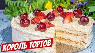 Сильный Соперник Тортов без выпечки! Летний рецепт торта на день рождения, Торт мороженое!