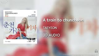 This is my new channel, don't forget to like, share and subscribe for more 3d audios 💕 follow me on twitter: https://twitter.com/godkimtaeyeon?s=09 _________...