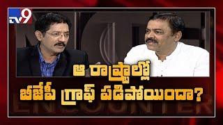 BJP ప్రాభవం తగ్గుతోందా ? :  GVL in Encounter with Murali Krishna