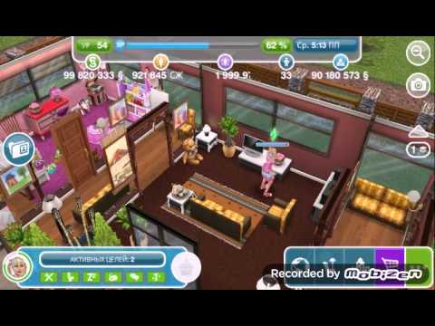 Дизайн дома новые игры
