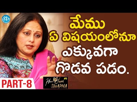 Actress Jayasudha Exclusive Interview Part #10 || Heart To Heart With Swapna