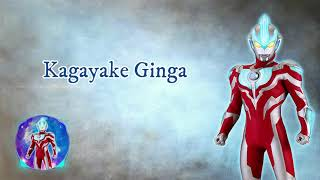 Ost Ultraman Ginga | Ginga no Uta - Voyager | Lyrics Video