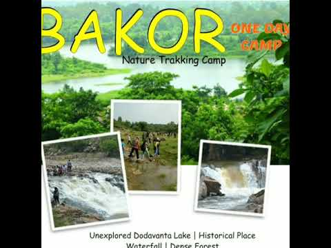 Bakor Gujarat Adventure Club