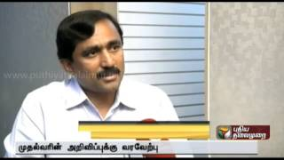 Ponraj welcomes the state government's announcement spl video 01-08-2015 Puthiya Thalaimurai tv news