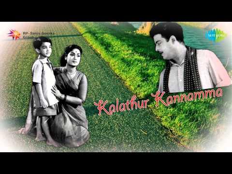 Kalathur Kannamma | Sirithaalum song