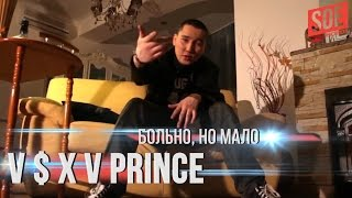 Download V $ X V PRiNCE – Больно, но Мало Mp3 and Videos