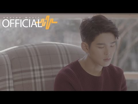 폴킴 (Paul Kim) - Her - Official M/V