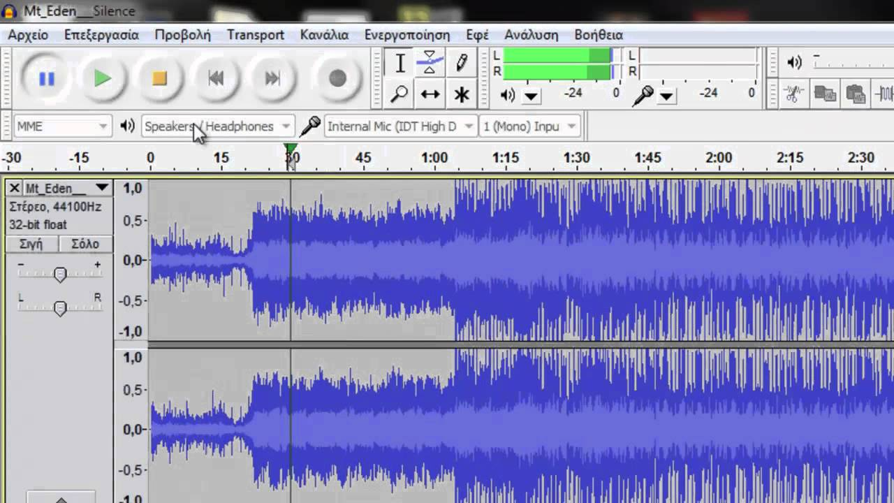 How To Cut A Song Using Audacity Youtube