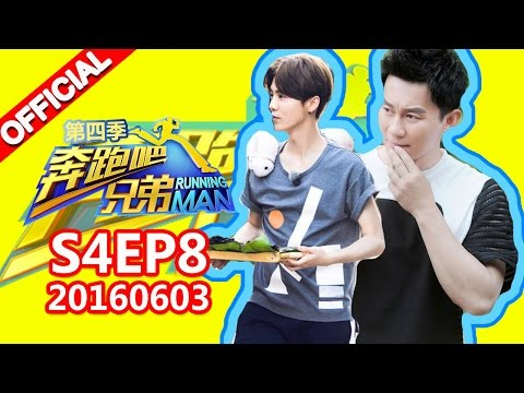 [ENG SUB FULL] Running Man China S4EP8 20160603【ZhejiangTV HD1080P】Ft. Su Youpeng, Zhang Hanyu