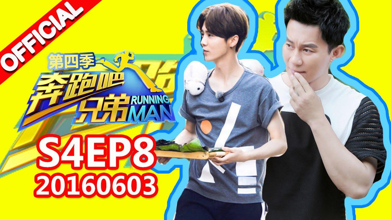 eng sub full running man china s4ep8 20160603 zhejiangtv hd1080p ft su youpeng zhang hanyu youtube