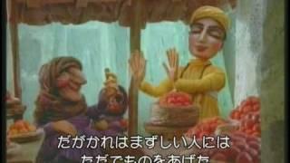 ナーナク師の人生 The Life of Guru Nanak