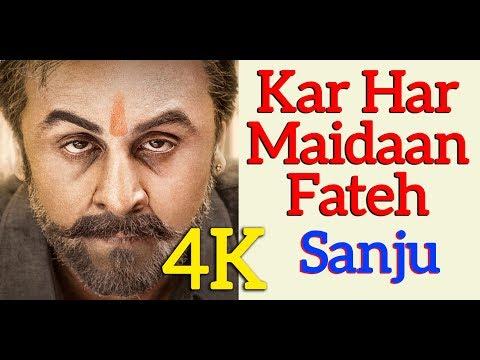 Kar Har Maidaan Fateh   Lyrical Video   Sanju   Ranbir Kapoor   Sukhwinder Singh   Shreya Ghoshal