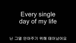 Queen   I Was Born To Love You KOR SUB LYRICS 한글자막