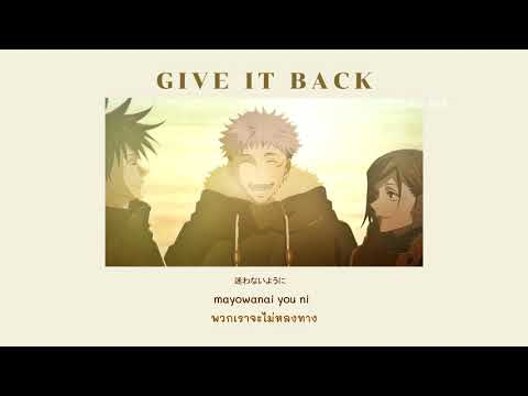 THAISUB//Jujutsu Kaisen ED2 - give it back -Cö shu Nie//