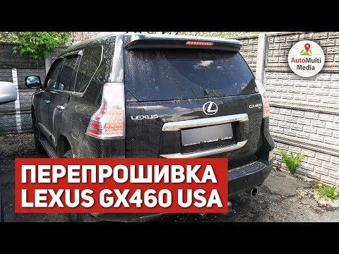 Прошивка Lexus GX460 USA. Русификация Меню и Панели Приборов. Установка Android на Штатный Монитор