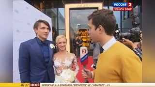 Максим Траньков и Татьяна Волосожар стали мужем и женой