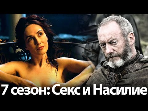 игра престолов 3 сезон на яндекс кино