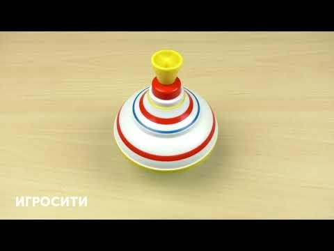 Детская игрушка Юла