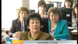 Курсы по подготовке к сельскохозяйственной переписи начались в Иркутске