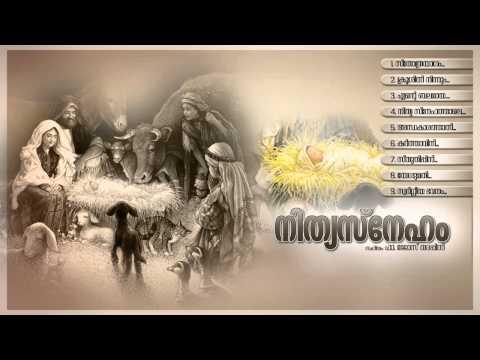 നിത്യസ്നേഹം   NITHYASNEHAM   Christian Devotional Songs Malayalam  