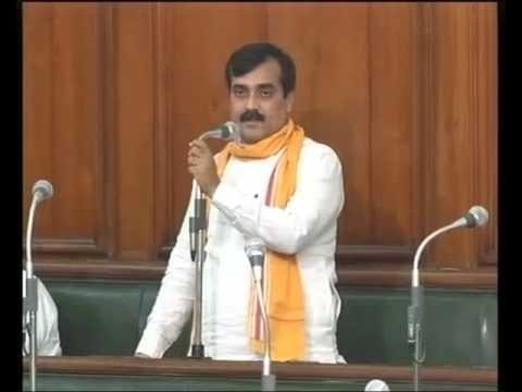 Jivesh Kumar MLA - YouTube