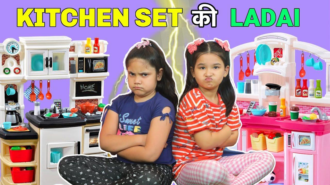 Kids PRETEND Play Appliance KITCHEN Set | ToyStars