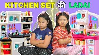 Kids PRETEND Play Appliance KITCHEN Set   ToyStars