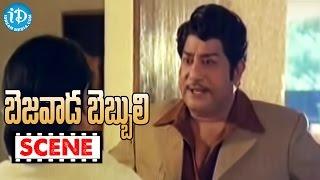 Bezawada Bebbuli Movie Scenes - Shivaji Ganesan Releases David From Jail    Krishna    Raadhika
