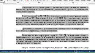 видео Страховая компания Советская