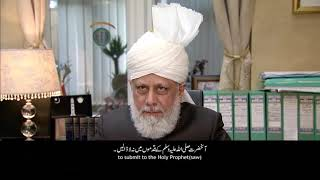Moment of the Decade: Address to Arabs by the Khalifa