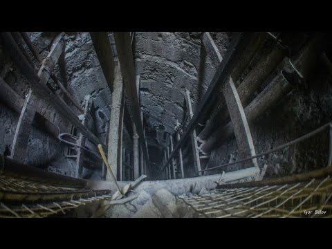 Ствол урановой шахты  BB 
