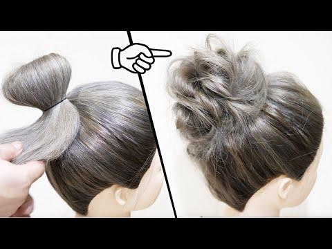 【-初心者の方必見】5分でできる簡単な可愛くなるゆるふわお団子のヘアアレンジ-how-to:-easy-messy-bun- -new-bun-hairstyle- -updo-hairstyle