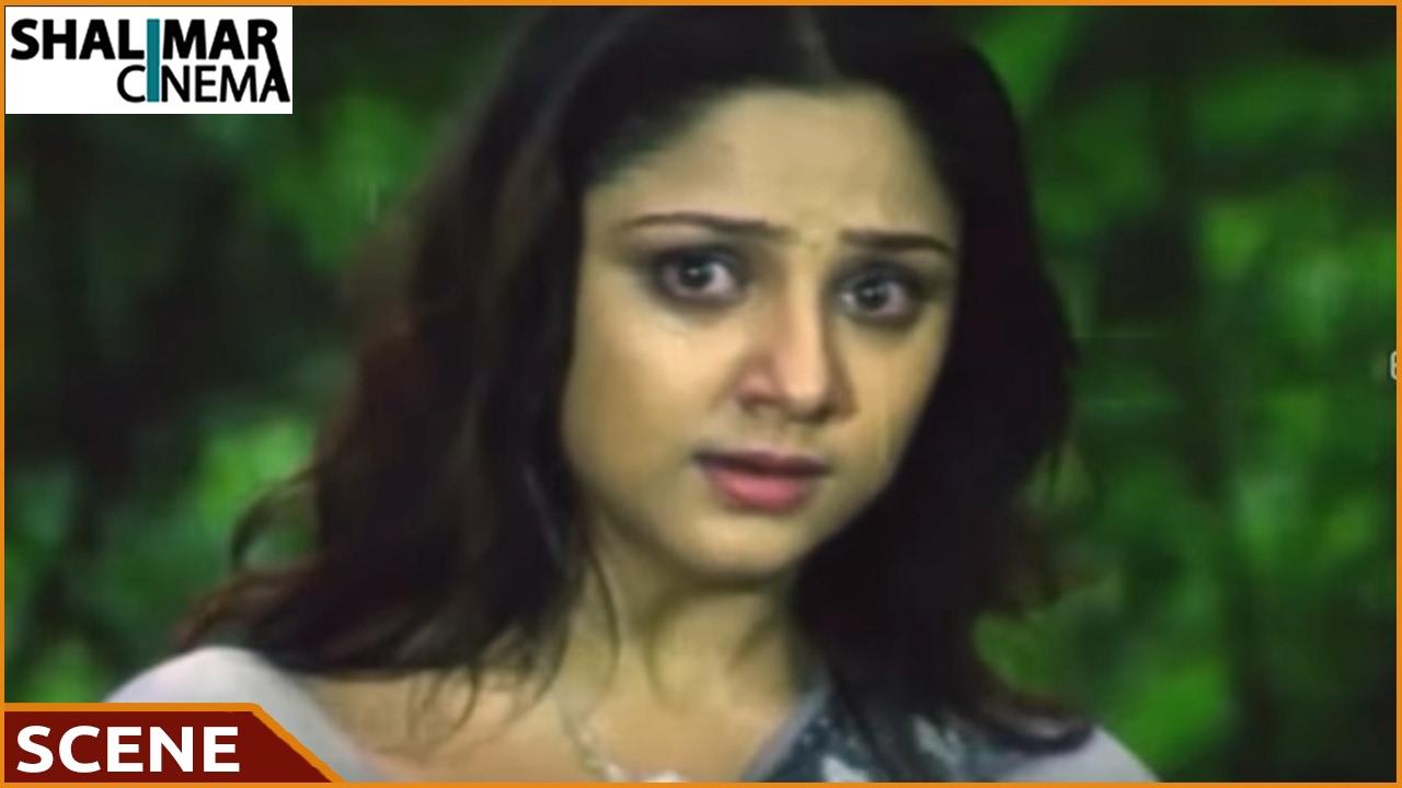 Upendra raa telugu movie free download