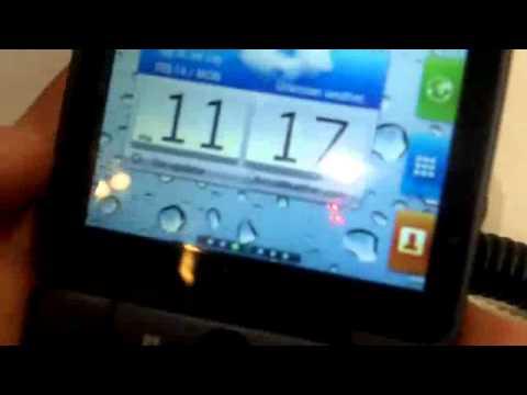 Huawei U8300 phone