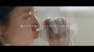 吉岡里帆のキス顔がキュートすぎる 「エリクシール ルフレ」新CM公開 吉岡里帆 検索動画 26