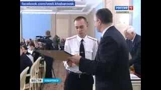 Вести-Хабаровск. Награждение инспекторов ГИБДД