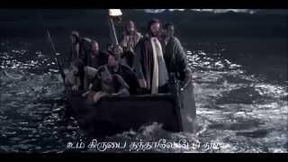 En Yesu Raja Saronin Roja - என் இயேசு ராஜா
